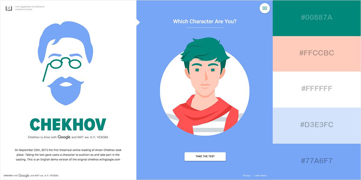 website color scheme 42