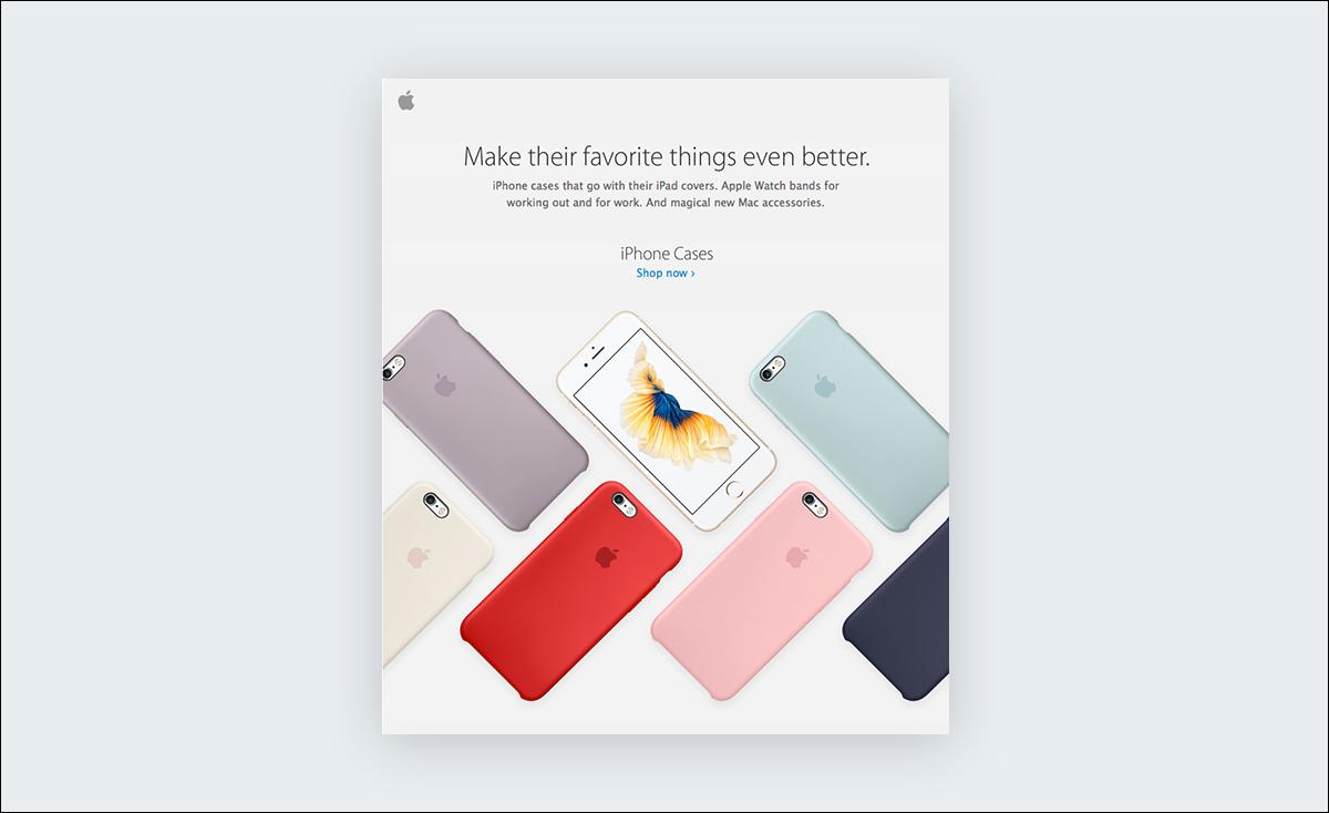Embrace-White-Space apple newsletter design tips