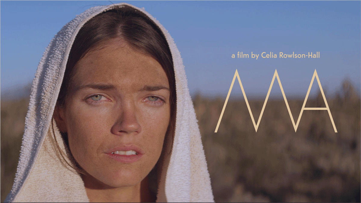 MA-a-modern-day-Silen-Film most successful kickstarter campaigns