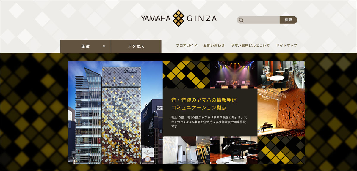 A website using geometric illustrations and photos in their design.