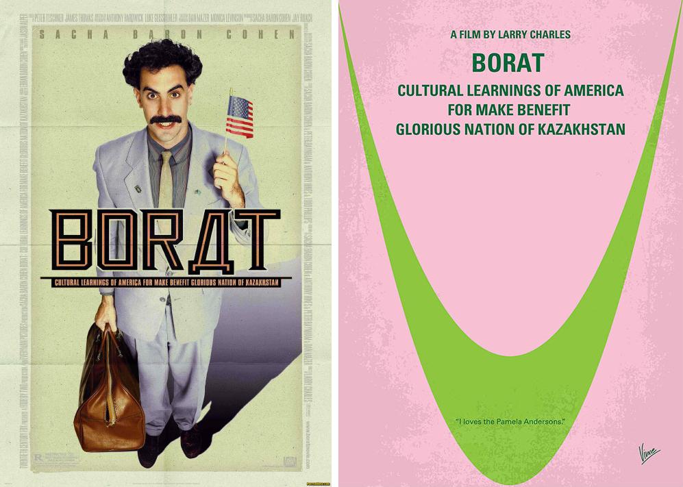 borat minimalist movie posters