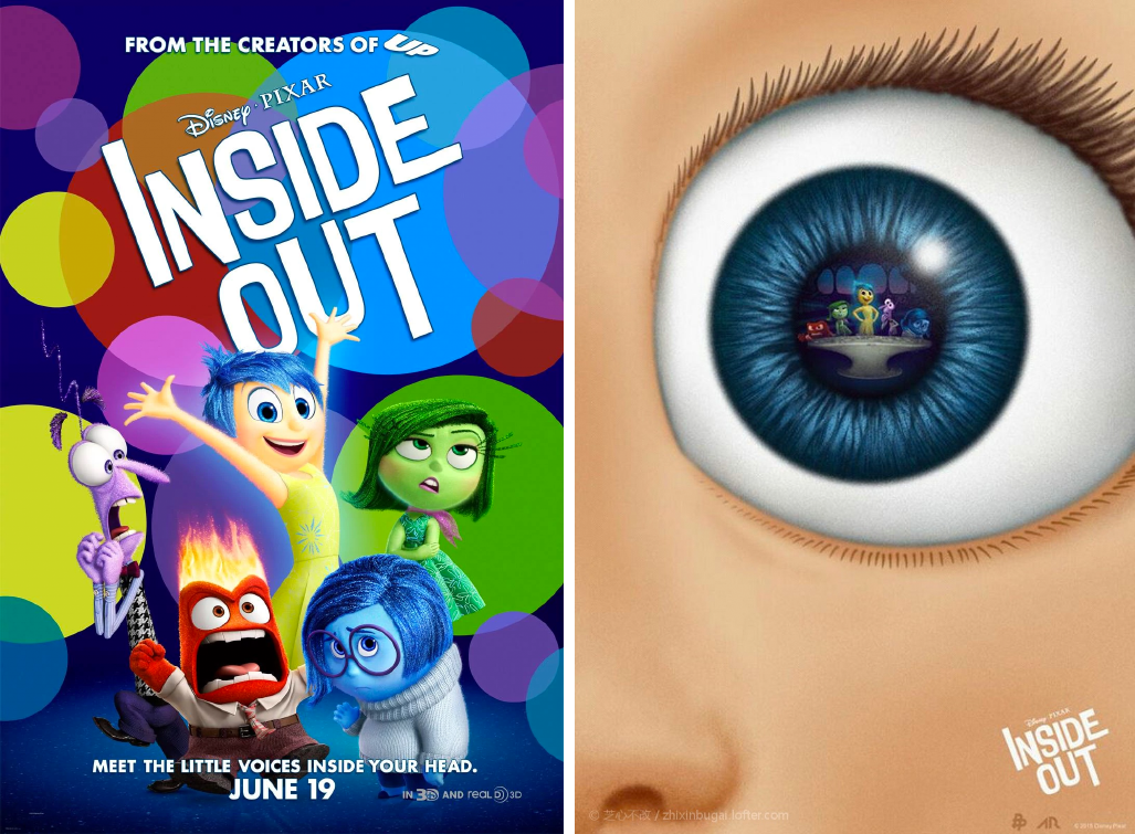inside out minimalist movie posters